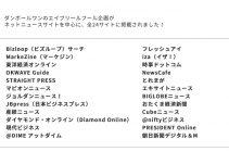 エイプリルフールのプレスリリースが、なんと24社にも取り上げられました!