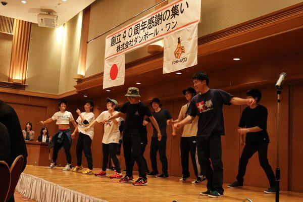感謝の集いダンス