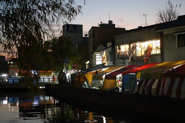 七尾 「 秋の大市 」 に行ってきました 【 石川県七尾市のお祭り 】