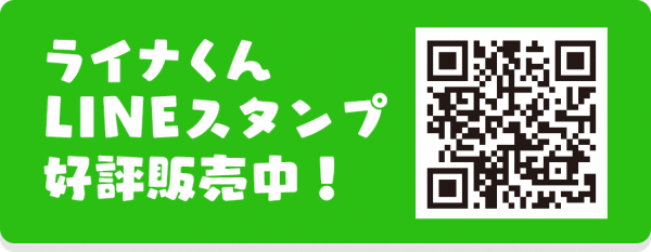 LINEスタンプQRコード