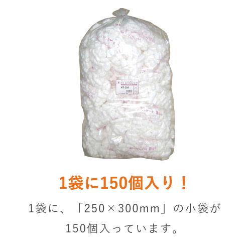 ハイタッチ(250×300mm小袋150個入)※再配達不可 四国・中国・北海道・沖縄不可