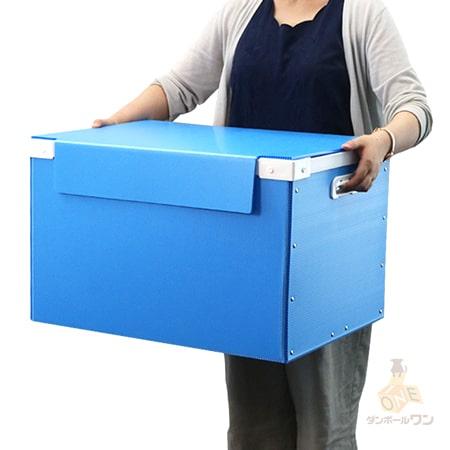 【宅配140サイズ】プラダンコンテナ(上フタ・取っ手付)通い箱・保管用
