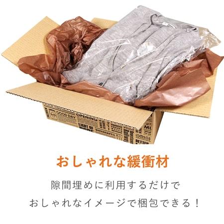 薄葉紙(788×545mm)白