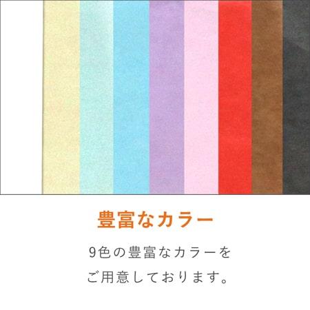 薄葉紙(788×545mm)バイオレット