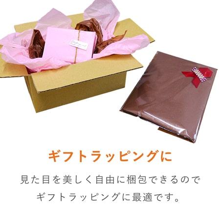 薄葉紙(788×545mm)ブラウン