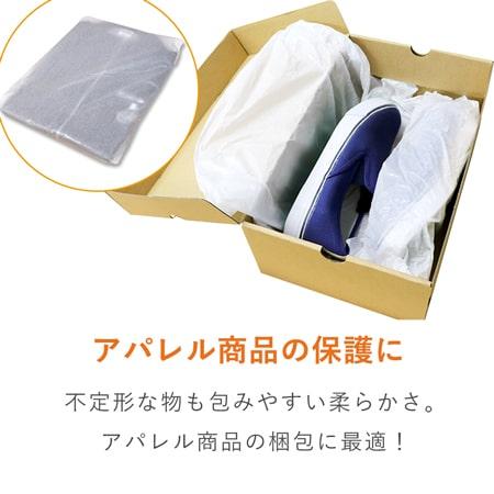 薄葉紙(788×545mm)レッド