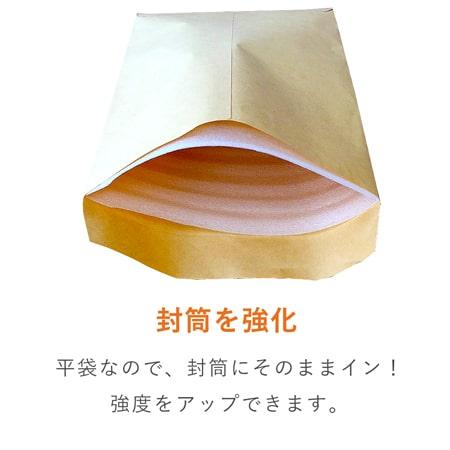 ミラーマット 平袋品(A4)※平日9~17時受取限定(日時指定×)