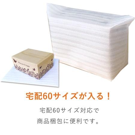 ミラーマット 平袋品(400×350mm)※平日9~17時受取限定(日時指定×)