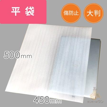 ミラーマット 平袋品(500×450mm)※平日9~17時受取限定(日時指定×)