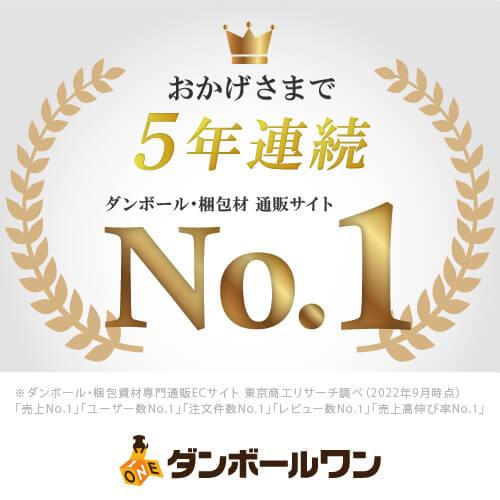 【広告入】宅配100サイズ 段ボール箱
