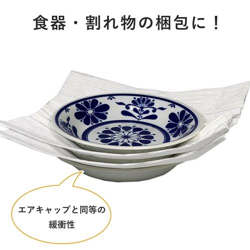 片段(白・やわらかめ)シート品(400×400mm)