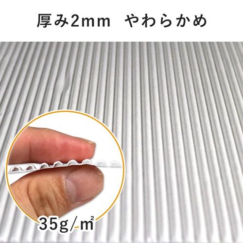 片段(白・やわらかめ)シート品(500×500mm)