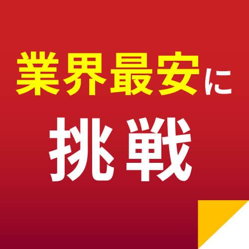 【広告入】宅配140サイズ 段ボール箱(高さ3段階変更可能)