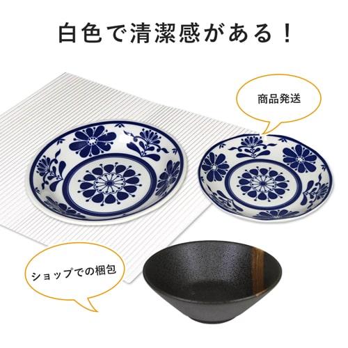 片段(白・かため)シート品(400×400mm)