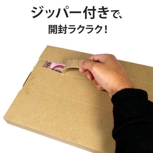 【クリックポスト・ゆうパケット最大】A4厚さ3cm・テープレスケース(メルカリケース)