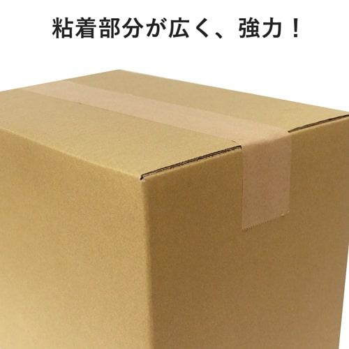 【法人専用】クラフトテープ 幅60mm×50m巻 ※平日9~17時受取限定(日時指定×)
