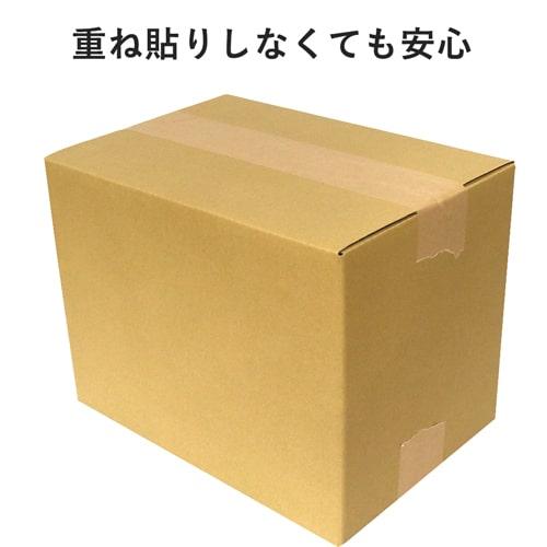 【法人専用】クラフトテープ 幅75mm×50m巻 ※平日9~17時受取限定(日時指定×)