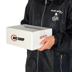 【名入れ】宅配60サイズ 白ダンボール箱(クロネコボックス6)