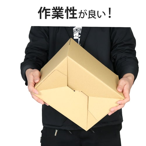 【宅配50サイズ】ワンタッチ組立て 段ボール箱