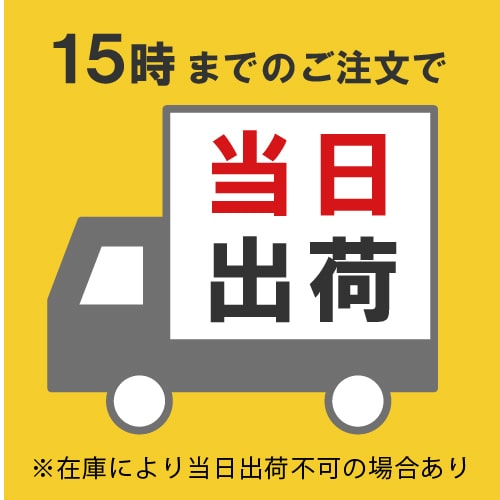 【宅配50サイズ】定番ダンボール箱(小)