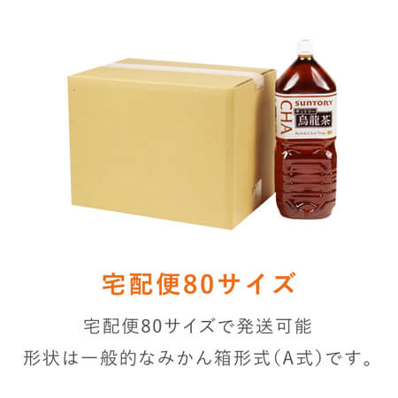 【宅配80サイズ】A4サイズ 段ボール箱