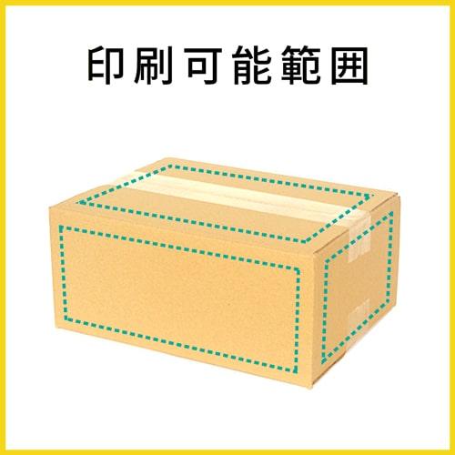 【名入れ印刷】宅配60サイズ ダンボール箱(クロネコボックス6)