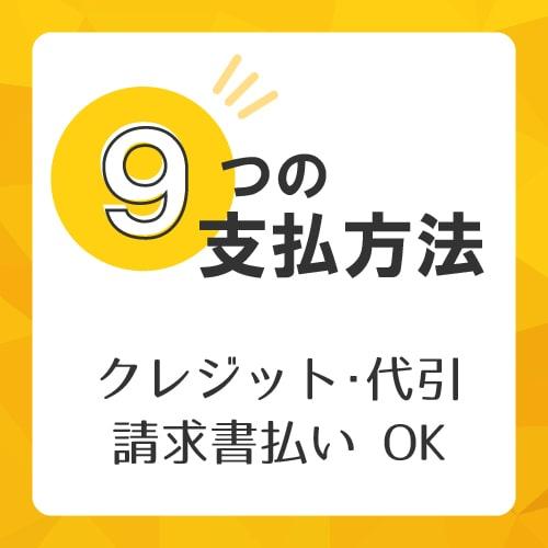 【宅配50サイズ】定番ダンボール箱(M-50)