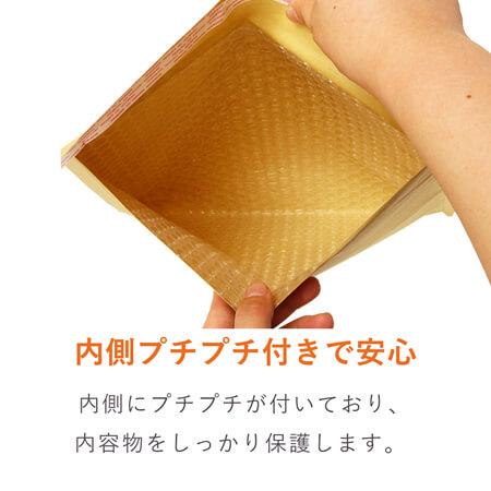 【社名・ロゴ印刷 1色】クッション封筒(B5サイズ)※印刷版代無料
