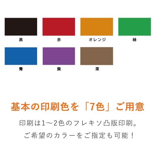【社名・ロゴ印刷 1色】宅配袋・特大(白)テープ付き ※印刷版代無料