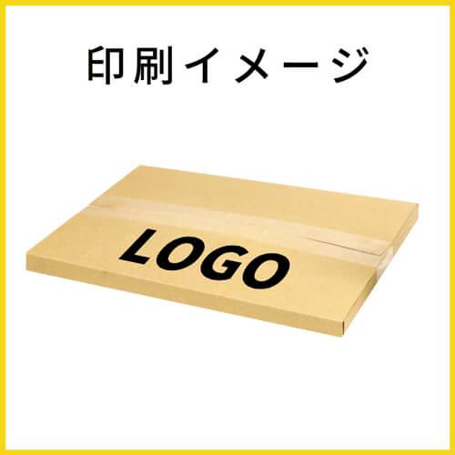 【名入れ印刷】A4厚さ3cm・ヤッコ型ケース(クリックポスト・ゆうパケット最大)