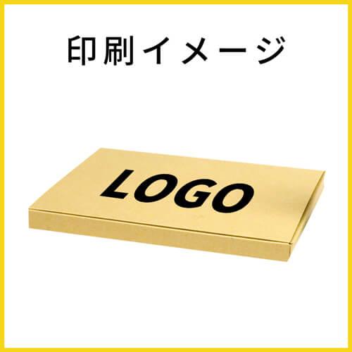 【名入れ印刷】A5厚さ2.5cm・N式ケース(クリックポスト・ゆうパケット)