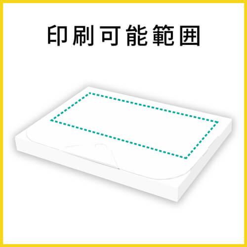 【名入れ印刷】A4厚さ3cm・テープレスケース・白(クリックポスト・ゆうパケット)