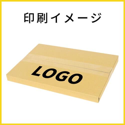 【名入れ印刷】B5厚さ2.5cm・ヤッコ型ケース(ネコポス・クリックポスト)