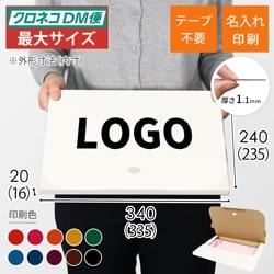 【名入れ印刷】A4厚さ2cm・テープレスケース・白(クロネコDM便最大・ゆうパケット)