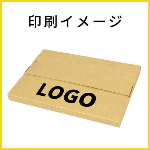 【名入れ印刷】A4厚さ2.5cm・テープレスケース(ネコポス・クリックポスト)