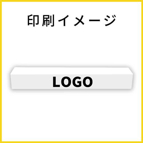 【名入れ印刷】ポスター用ケース・白(A1サイズ)