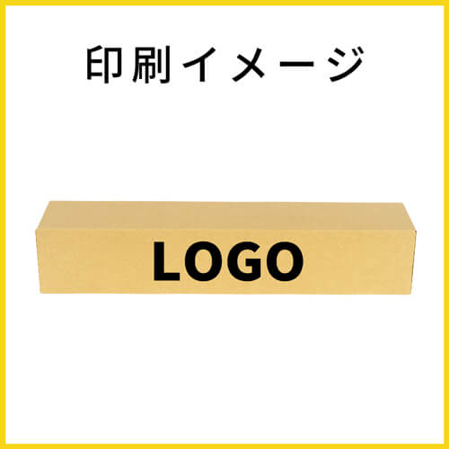 【名入れ印刷】ポスター用ケース(A2サイズ)