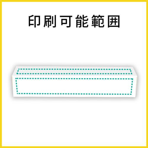 【名入れ印刷】ポスター用ケース・白(A2サイズ)