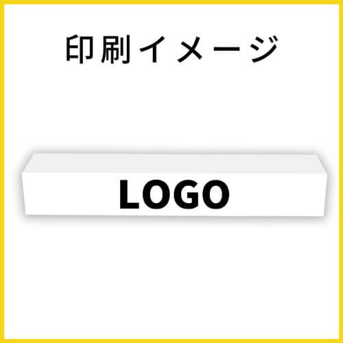【名入れ印刷】ポスター用ケース・白(B2サイズ)