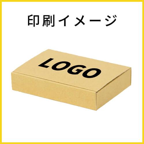 【名入れ印刷】厚さ3cm・N式ケース(ゆうパケット・クリックポスト最小サイズ)