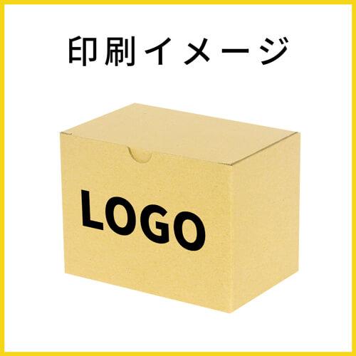 【名入れ印刷】小物用 ケース