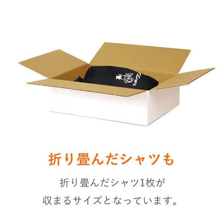 【宅配80サイズ】白ダンボール箱 薄型(340×245×100mm)
