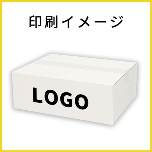 【名入れ印刷】宅配80サイズ ダンボール箱・白(お米5kg×1袋用)
