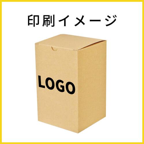 【名入れ印刷】小物用ケース(内寸:122×122×196mm)