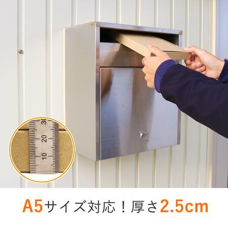 【クリックポスト・ゆうパケット】A5厚さ2.5cm・N式ケース