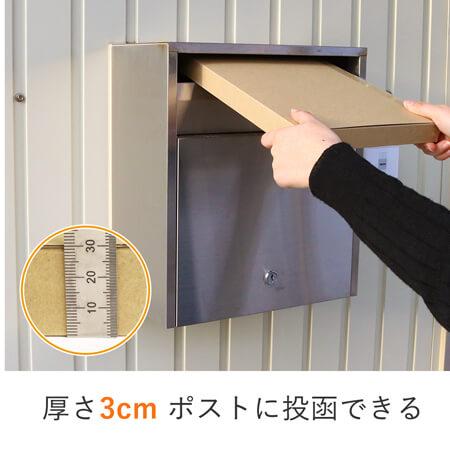 【クリックポスト・ゆうパケット】B5厚さ3cm・N式ケース