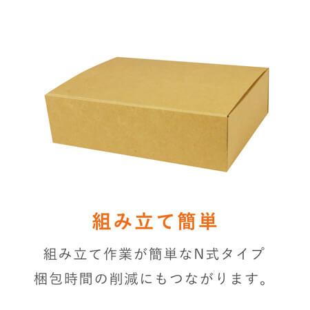 【宅配60サイズ】A5サイズ 段ボール箱