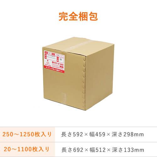 【クリックポスト・ネコポス(個人フリマ向け)】A4厚さ3.0cm・ジッパー付きケース(白)