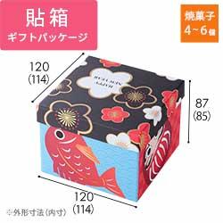 貼り箱・LHS BOX(お正月 開運)