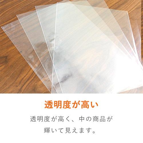 OPP透明袋 B4サイズ(テープ付き)